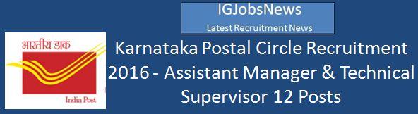 Karnataka_Postal_Notification_application_form_technical_posts 2016