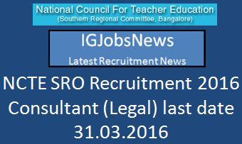 NCTE SRO Recruitment 2016
