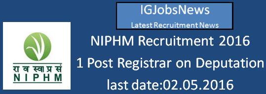 NIPHM Recruitment May 2016