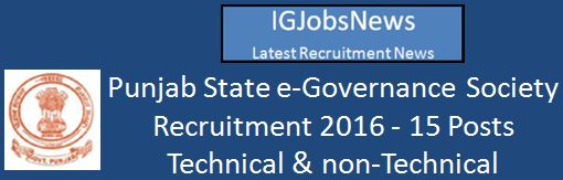 PSeGS Recruitment 2016