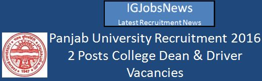 Panjab University Dean & Driver Recruitment 2016
