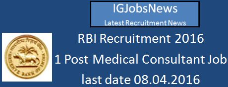 RBI Advertisemnt Medical Consultant March_2016