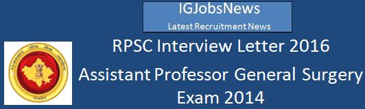 RPSC Assistant Profess Interview letter 2016