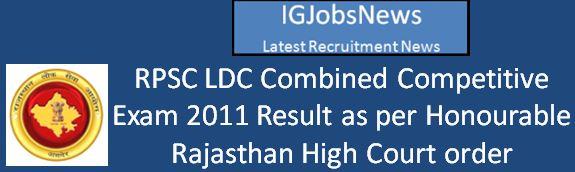 RPSC LDC Recruitment Fresh List 2016