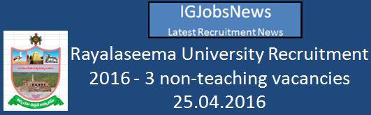 Rayalaseema University March 2016
