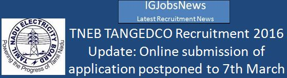 TANGEDCO Recruiment 2016 update on online application