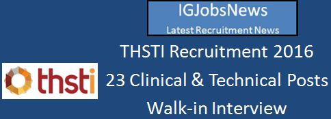 THSTI Recruitment March 2016