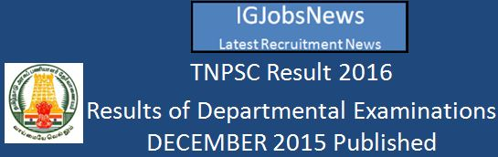 TNPSC Departmental Examination December 2015 Result