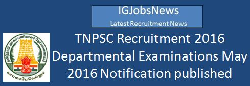 TNPSC Recruitment Notification 2016DEM-Eng