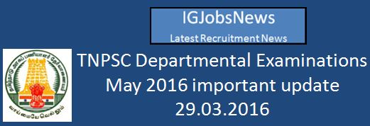 TNPSC_press_release_436_dpt_dec_2016_last_date_extended