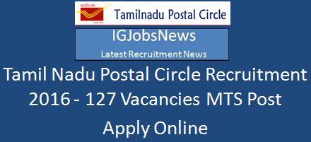 Tamil Nadu Postal Circle recruitment February 2016