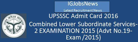UPSSC Admit Card 2016_CLSS2