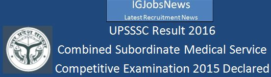 UPSSSC Combined Medical Services 1 Exam 2015 resuld declared