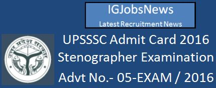 UPSSSC Steno exam admit card March 2016