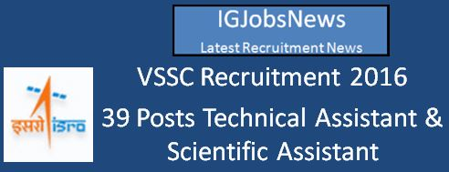 VSSC Recruitment March 2016