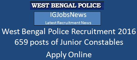WB Police Recruitment 2016