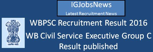 WBPSC Recruitment Result 2016