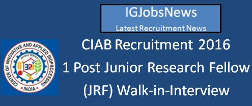CIAB_Walkin_advt 5-5-2016 Notification