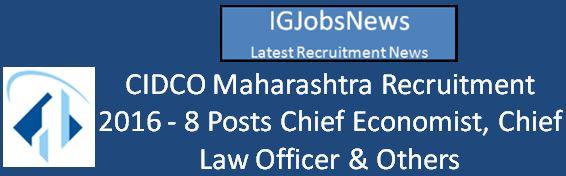 CIDCO Maharashtra Recruitment April 2016