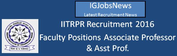 IITRPR Recruitment Notification April 2016
