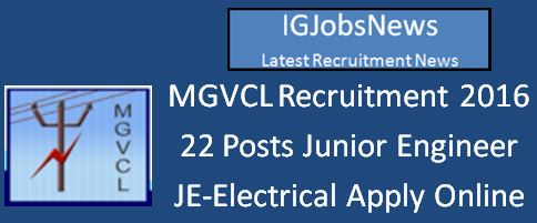 MGVCL Recruitment April 2016 VSJEELECT Apprentice Notification