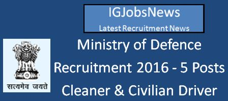 Ministry of Defence Recruitment Notification April 2016
