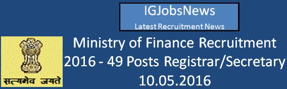Ministry of Finance Recruitment April 2016