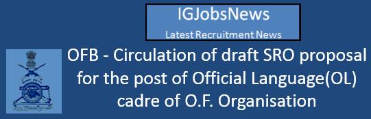 OFB Latest DOPT regarding OL Recruitment 2016