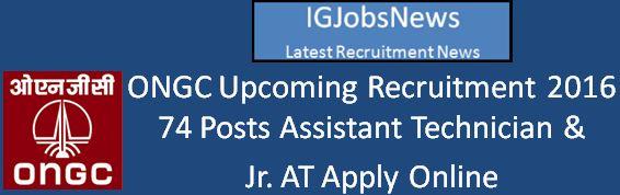 ONGC Recruitment April 2016 Apply Online