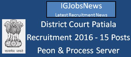 Patiala District Court Recruitment 2016
