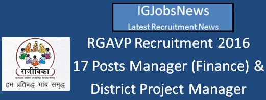 RGAVP Recruitment April 2016