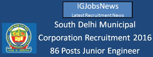 SDMC Recruitment April 2016