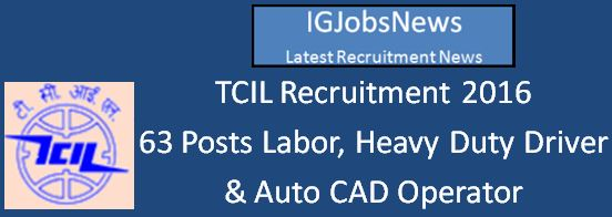 TCIL Recruitment April 2016