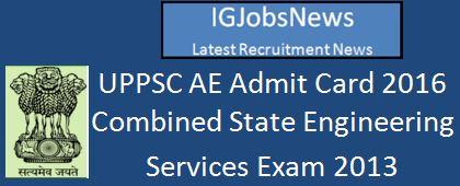 UPPSC AE Examination 2016 Admit Card