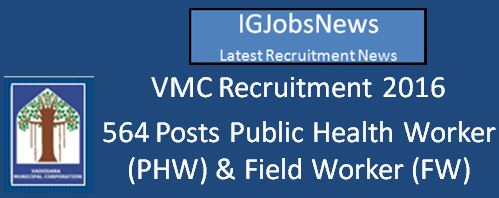 VMC Recruitment Notification April 2016