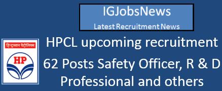 HPCL Recruitment Notification June 2016