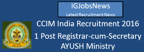 CCIM India Recruitment Notification 2016