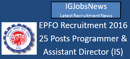 EPFO Recruitment Notification