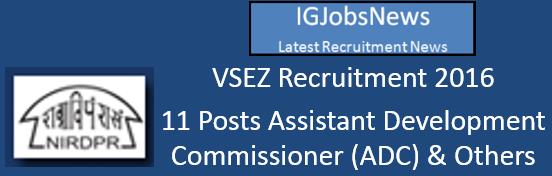 NIRD PR Recruitment Notification