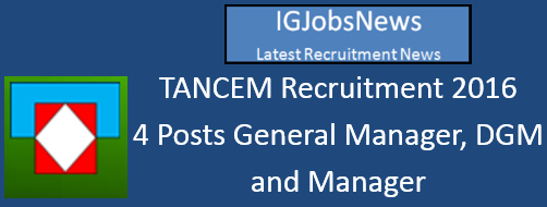 TANCEM Recruitment 2016