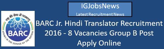 BARC Jr. Hindi Translator Recruitment 2016