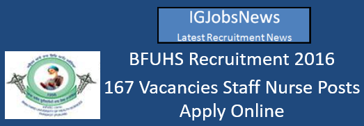 BFUHS Recruitment July August 2016