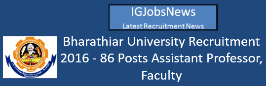 Bharathiar University Recruitment 2016