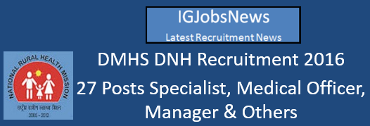 DMHS DNH Recruitment 2016