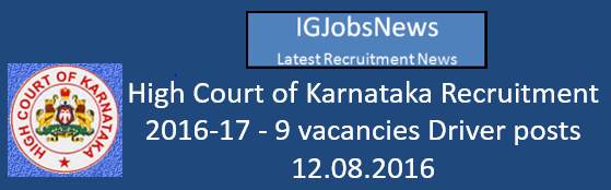 High Court of Karnataka Recruitment 2016-17