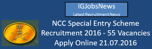 Indian Army NCC Recruitment 2016-17