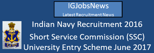 Indian Navy Recruitment 2016 UES JUN 2017