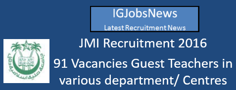 JMI Recruitment 2016