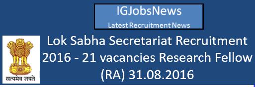 Lok Sabha Secretariate Recruitment 2016