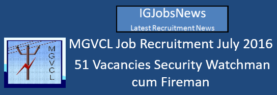 MGVCL Job Recruitment July 2016